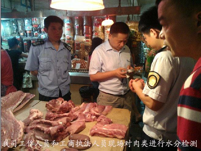 肉类水分检测现场