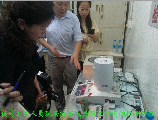 解说肉类水分检测仪